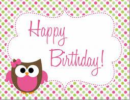 printable and editable birthday invitation printable and editable birthday invitation