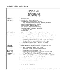 sample education resume volumetrics co sample resume education assistant teacher resume sample resume examples resume template sample resume education section high school sample resume