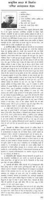 essay pandit jawaharlal nehrujawaharlal nehru essay  jawaharlal nehru  jawaharlal nehru quotes     essays written by