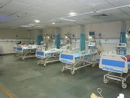 ram manohar lohia hospital image