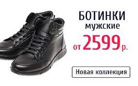 Интернет магазин одежды и обуви Profmax.pro. Доставка по ...