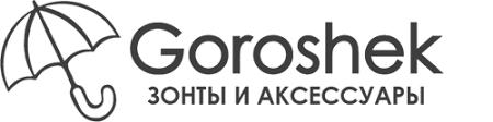 Женский <b>зонт автомат</b> — Интернет магазин зонтов и ...