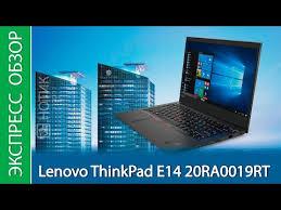 Экспресс-обзор <b>ноутбука Lenovo ThinkPad E14</b> 20RA0019RT