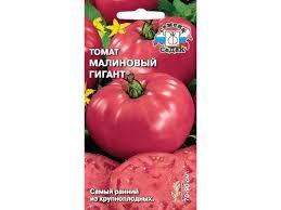 <b>Семена Томат Малиновый Гигант</b> СеДеК купить по цене 18.0 руб ...