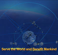 <b>BeiDou Navigation Satellite</b> System