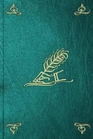 Старинная литература: прочее. Книги за 1905 год: 352 книги ...