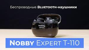 <b>Nobby Expert</b> Т-110 — обзор <b>беспроводных</b> Bluetooth наушников ...