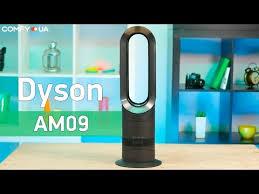 <b>Dyson AM09</b> - стильный <b>тепловентилятор</b> премиум класса ...