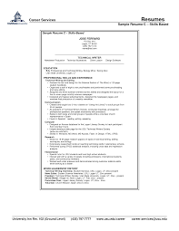 doc 12751650 resume skills and abilities sample 2cda66586 in now