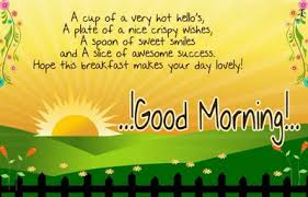 07/08/14 | Good Morning Quotes