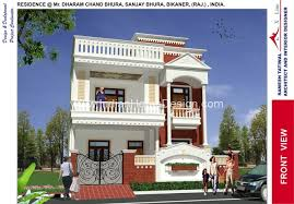 Modern North Indian Style Villa design   Indian Home design   Free    About the Home design
