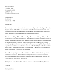 sample cover letter public health org sample cover letter public health