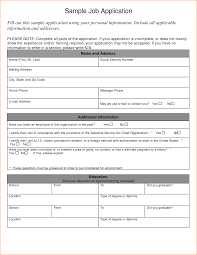 a job application example basic job appication letter job applications by crizlap