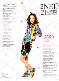 interview ne for rudo magazine ne replies to  q1 men s fashion