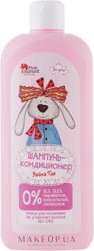 """<b>Pink</b> Elephant - <b>Шампунь</b>-<b>кондиционер</b> """"Зайка Тая"""": купить по ..."""