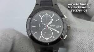 Обзор. <b>Мужские</b> наручные <b>часы Boccia</b> Titanium BT-3764-01 ...