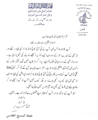 essay about respect for teachers page essay on respect of teachers