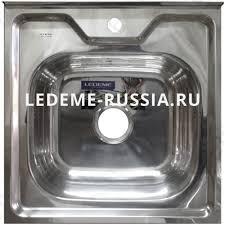 <b>Мойка</b> из нержавеющей стали <b>накладная</b> 50x50 см <b>Ledeme</b> ...