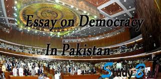 every cloud has a silver lining short essay studybixcom essay on democracy in pakistan