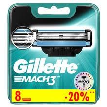 <b>Сменные кассеты</b> для бритья <b>Gillette</b> Fusion