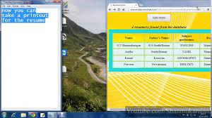 resume biodata curriculam vitae management database in php mysql resume biodata curriculam vitae management database in php mysql