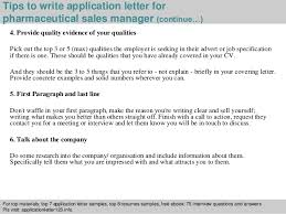 ideas about Job Cover Letter on Pinterest   Cover Letter     Top    head boy interview questions and answers Useful materials      interviewquestions    com