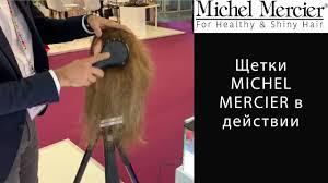 <b>Щетки</b> Michel Mercier - легкое расчесывание самых запутанных ...