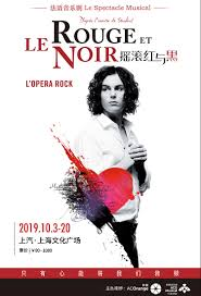 Buy Tickets for Le Rouge et Le Noir: L'<b>Opera Rock</b> [French] in ...
