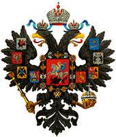 Императорская <b>медаль</b> «<b>Юбилей</b> Всенародного подвига. 1613 ...