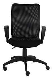 Офисное <b>кресло Бюрократ CH 599 AXSN</b> для персонала по цене ...