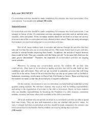College application essay writing service   EMDR Institute     EYE     college application essay writing service jpg