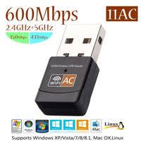 <b>600Mbps WiFi Adapter</b>