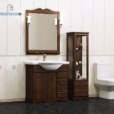 Комплект мебели Opadiris Клио 80 <b>орех</b> антикварный, цена ...