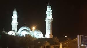 Mezquita de Quba