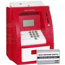 Копилка Банкомат Мой Личный Банк (<b>Эврика</b>) купить по цене 1 ...