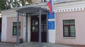 Инспекция Федеральной налоговой службы по г. <b>Иваново</b>   ФНС ...