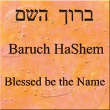 Image result for Hashem