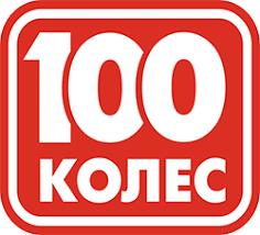 <b>Диски LEGEARTIS</b> CONCEPT <b>Concept</b>-<b>B532</b> купить в Кировe - 100 ...