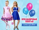 next.ru одежда
