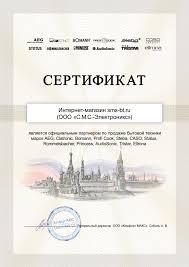 Интернет-магазин бытовой техники SMS-BT.ru