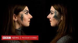 """""""<b>Я</b> сделала себе татуировку на лице, чтобы не получить ..."""