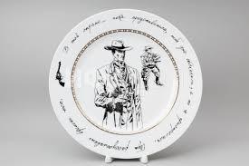 <b>Декоративная тарелка</b> рис. Фандорин. Америка (<b>27</b> см)