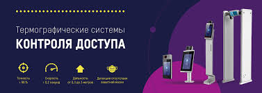 <b>Hikvision</b> Russia