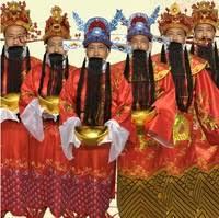 Chinese <b>Costume Hanfu</b>