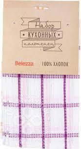 Купить <b>Набор полотенец</b> Belezza <b>кухонных</b> 5шт с доставкой на ...