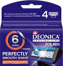 <b>Deonica For Men</b> 6 лезвий (4шт) Сменные <b>кассеты</b> купить в Минске