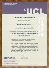 athanasios dds msc impl dent dental implant surgeon eastman restorative