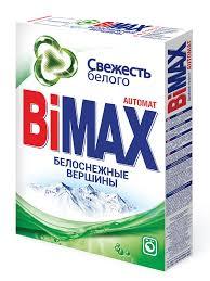 <b>BiMAX стиральный порошок Автомат</b> Белоснежные вершины 400г