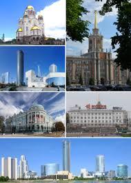 <b>Екатеринбург</b> — Википедия
