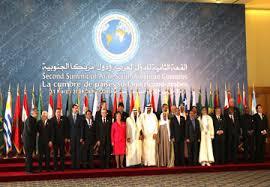 القمة الرابعة للدول العربية ودول